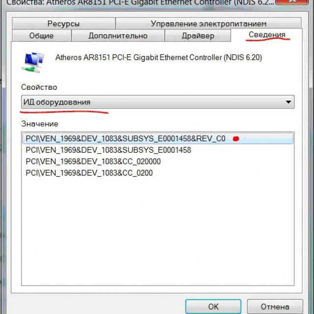 ATHEROS COMMUNICATIONS DEVICE 1083 WINDOWS 7 X64 DRIVER DOWNLOAD
