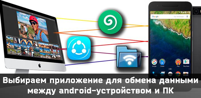 Stáhnout simulační hry pro android