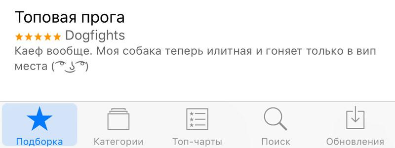 iPhone Apps datovania zadarmo