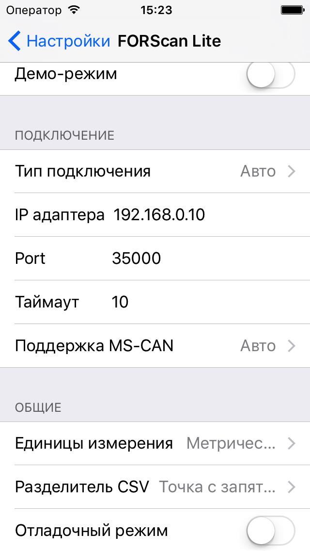 Прибор elm327 инструкция по применению  Автосканер для
