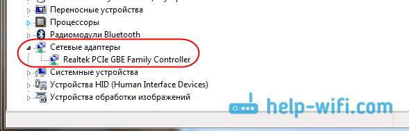 6d9f20613 Stiahnite si ovládače pre bezdrôtové pripojenie. Ako nainštalovať a ...