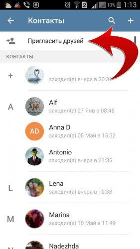 datování WhatsApp čísla seznamka cyrano ep 15 shrnutí
