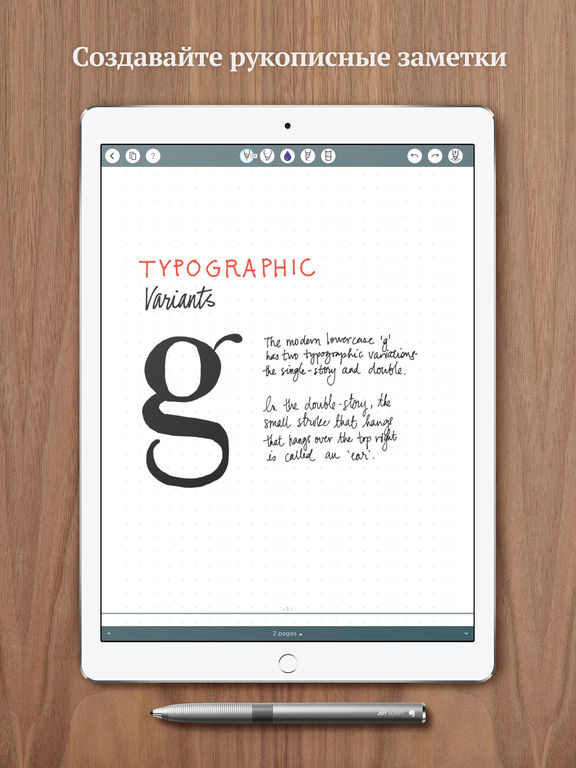 handwriting app for ipad These five best iphone writing apps for students can go a long way in not only enhancing your writing skill but also mastering the art.