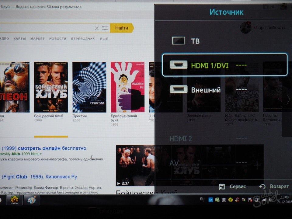 Môžem tablet pripojiť k televízoru a ako to urobiť? HDMI je
